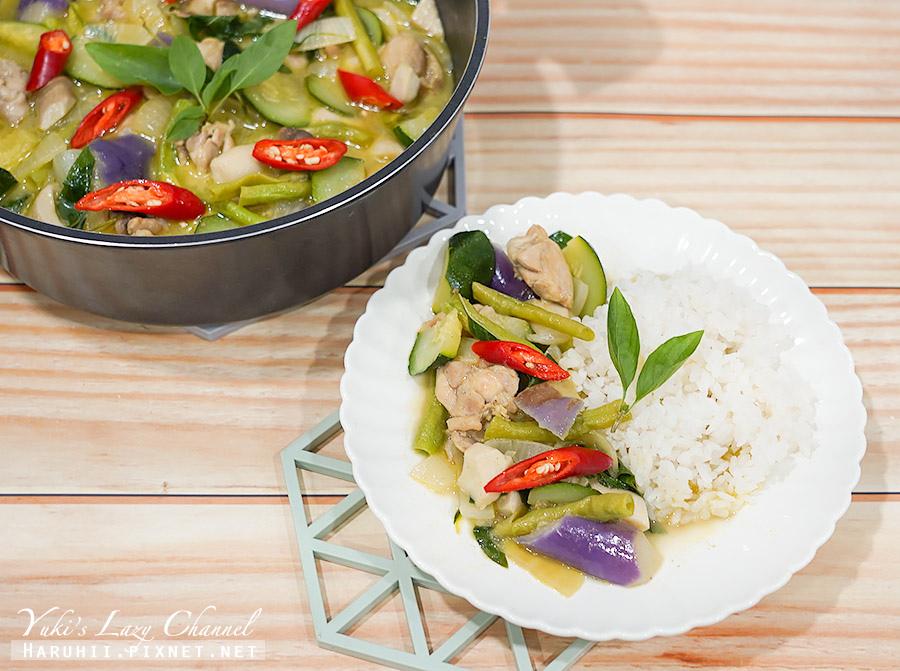 泰式綠咖哩雞17.jpg
