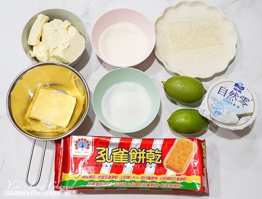 檸檬生乳酪蛋糕做法2.jpg