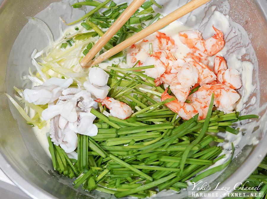 韓式海鮮煎餅做法8.jpg