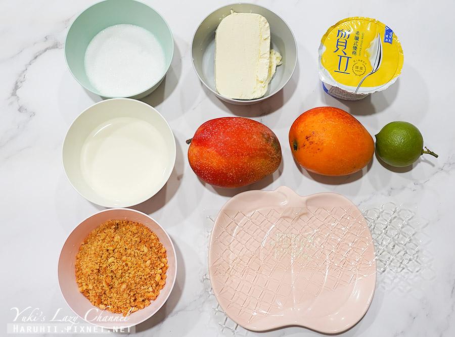 芒果生乳酪蛋糕做法4.jpg