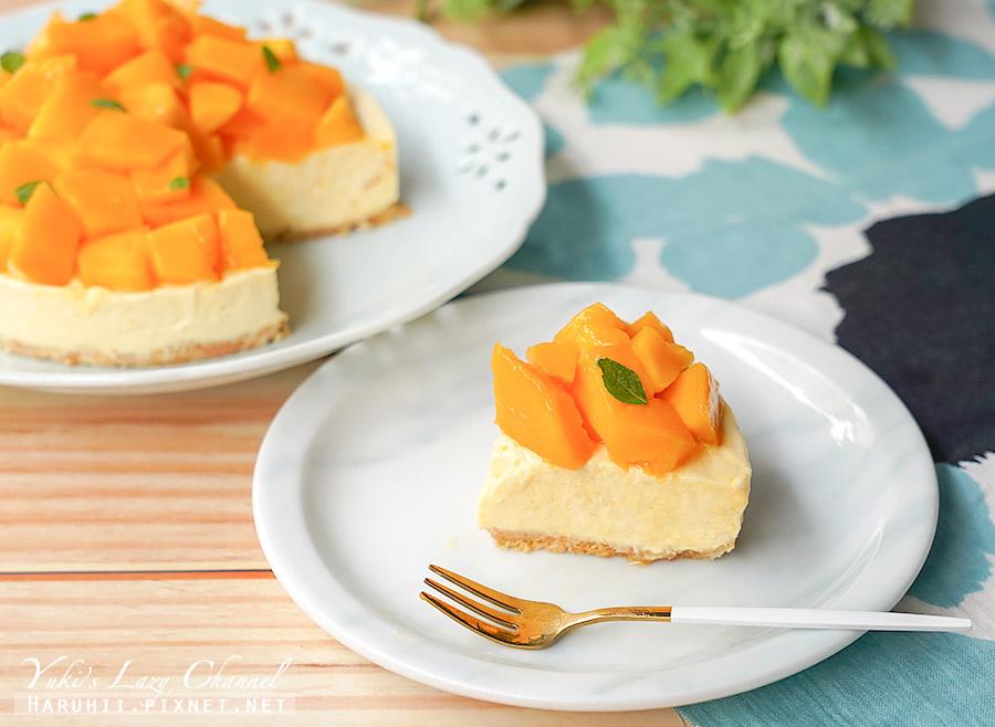 芒果生乳酪蛋糕做法.jpg