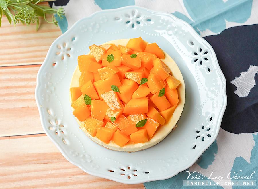 芒果生乳酪蛋糕做法2.jpg