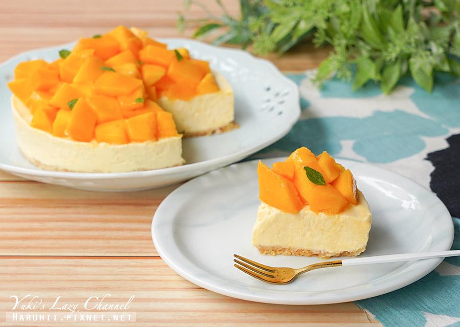 芒果生乳酪蛋糕做法14.jpg