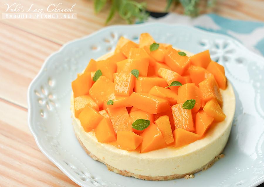 芒果生乳酪蛋糕做法13.jpg