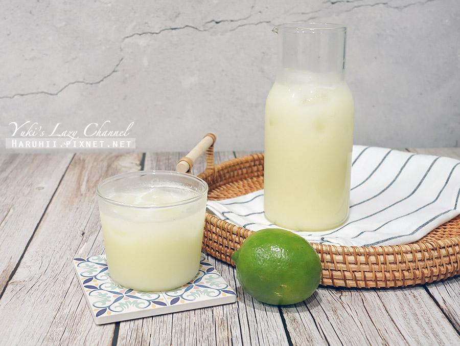 煉乳檸檬汁做法1.jpg