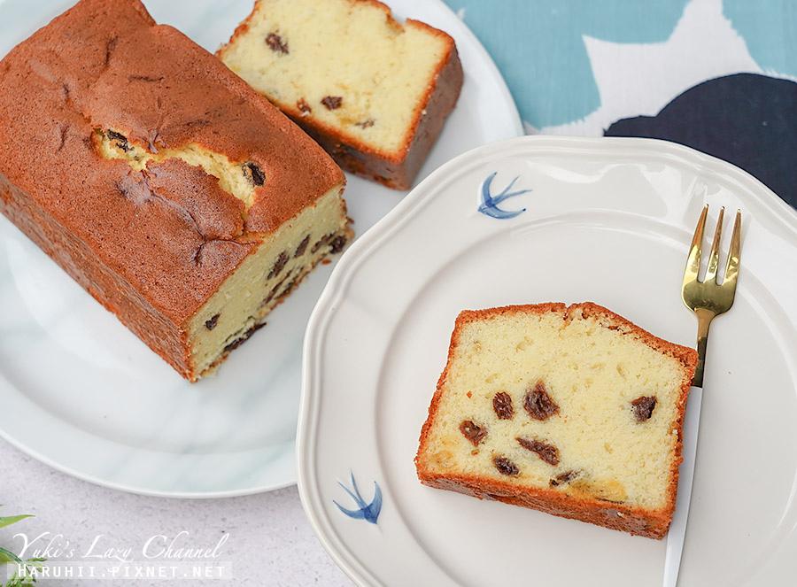 蘭姆葡萄磅蛋糕.jpg