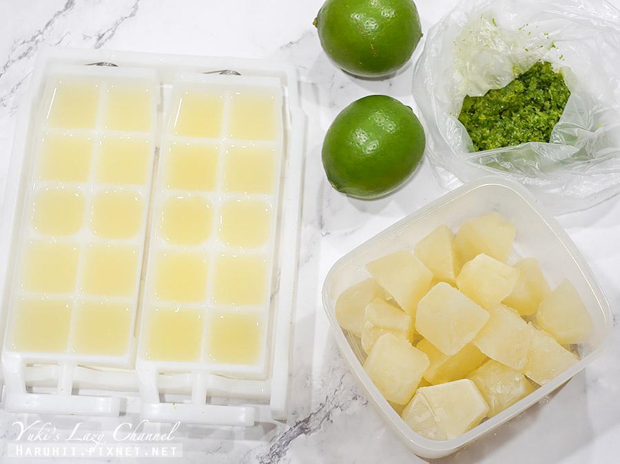 檸檬冰塊做法2.jpg