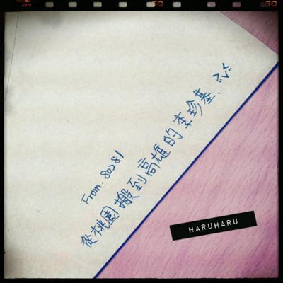 labelbox_20120529113122