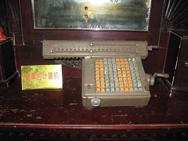 29_呂俊憲醫師_最早的計算機.JPG