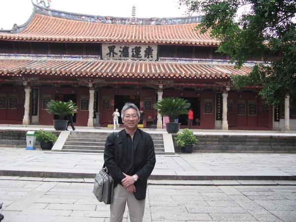 呂俊憲醫師_200611_閩台眼科學術會議02.JPG