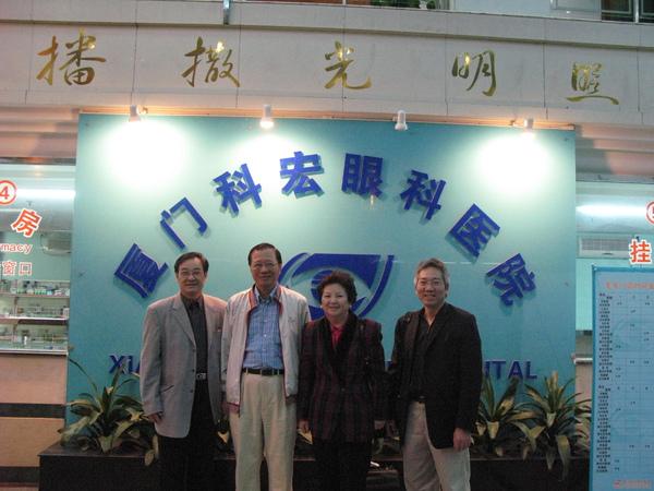 呂俊憲醫師_200611_閩台眼科學術會議03.JPG