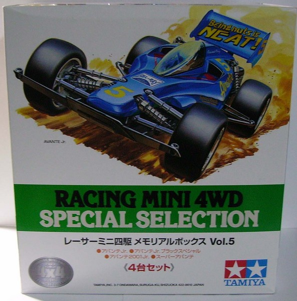 ITEM 94561Racing Mini 4WD Memorial Selection Vol.5(封面)