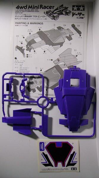 ITEM 92063 ダッシュX1原始皇帝(プロトエンペラー)ボディパーツセット