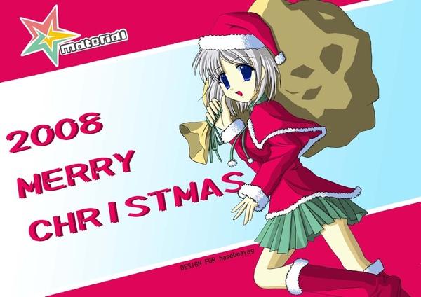 2008 聖誕卡1.jpg