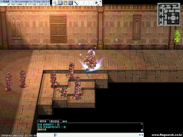 screenDarkPenril026.jpg