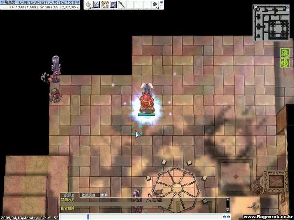 screenDarkPenril027.jpg