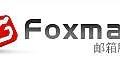 Foxmail.jpg
