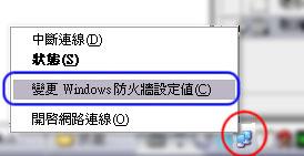 2011-07-01_202420.jpg
