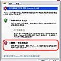 2011-07-01_203019.jpg