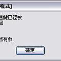 2011-12-03_191107.jpg
