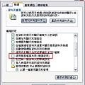 2010-06-22_150740.jpg