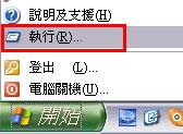 2010-06-22_231444.jpg