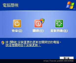 2010-02-21_162650 拷貝.jpg