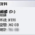 2010-06-15_191339.jpg