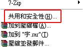 2010-06-22_150204.jpg