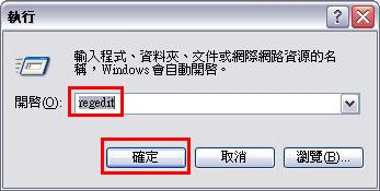 2010-06-22_231636.jpg