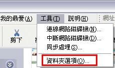 2010-06-22_151003.jpg