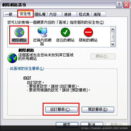 2010-06-27_095658.jpg