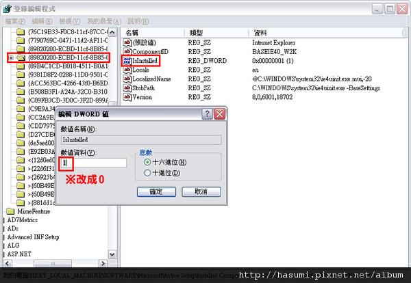 2010-06-22_231810.jpg