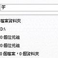 2010-06-22_144124.jpg