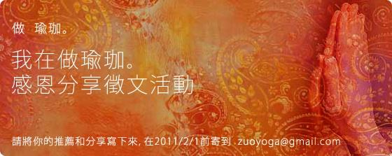 poster101226.jpg