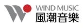 風潮音樂logo.png