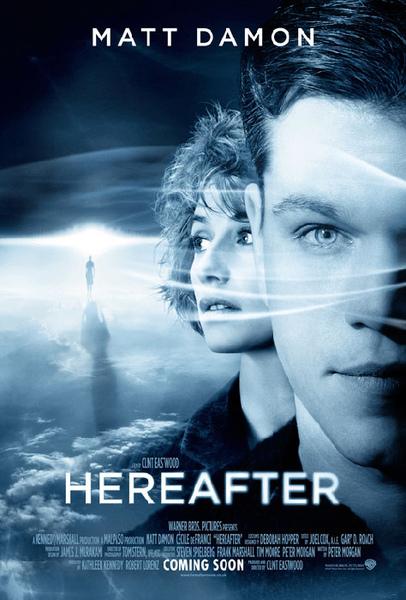 hereafter-01.jpg