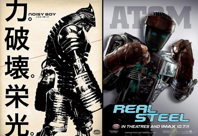 real-steel-02.jpg