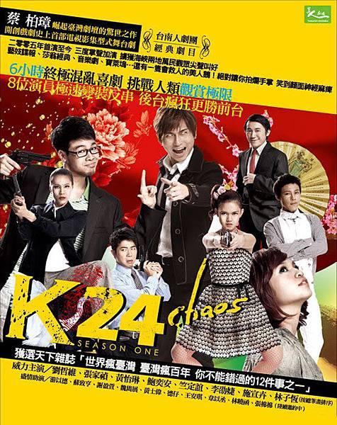 K24-01.jpg