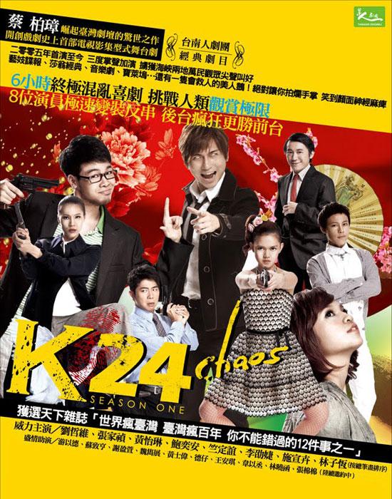 k24-3-6-02.jpg