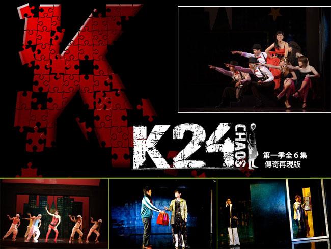 k24-3-6.jpg
