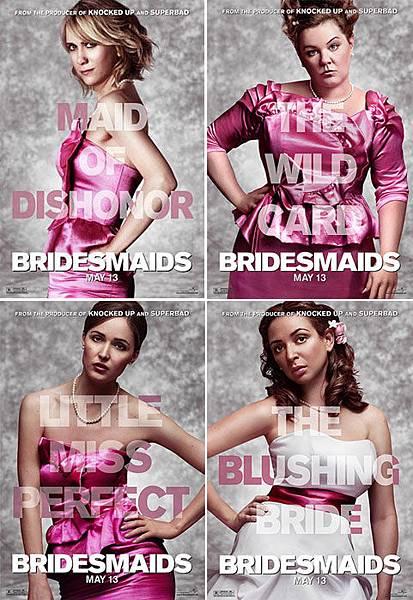 Bridesmaids-02.jpg