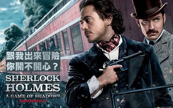 Holmes-02.jpg