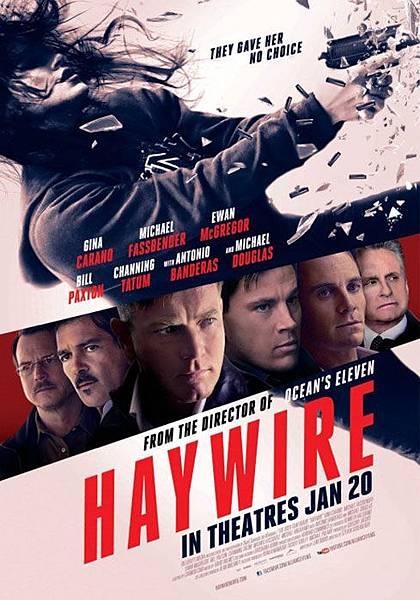 haywire-01.jpg