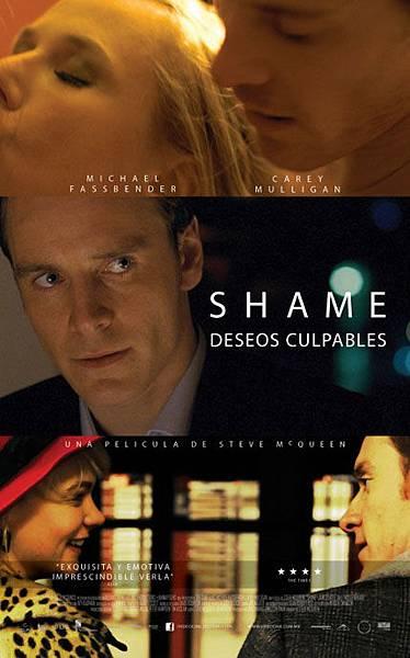 shame-02