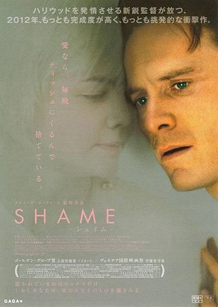 shame-03
