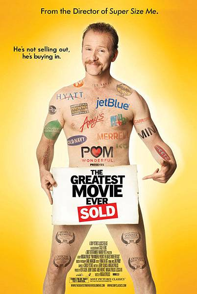 greatest-movie-ever-sold-01