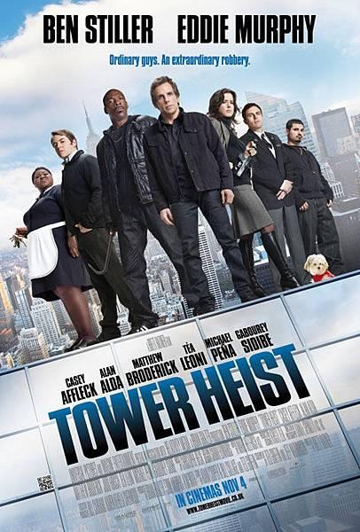 Tower-Heist-01