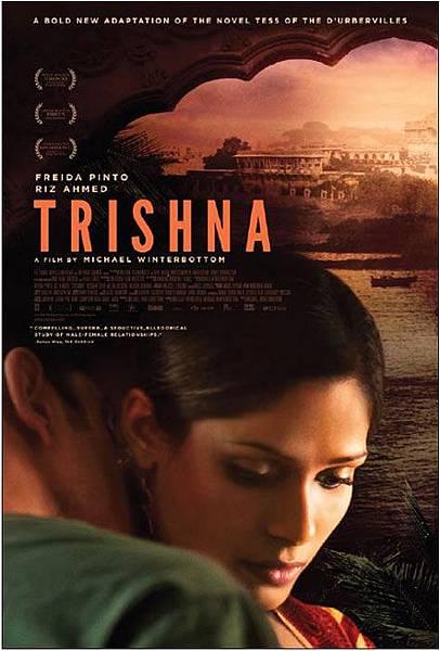 trishna-01