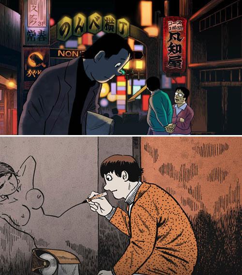 昭和感官物語-02